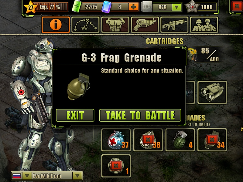 Do You Want to Take G-3 Frag Grenades to Next Battle?