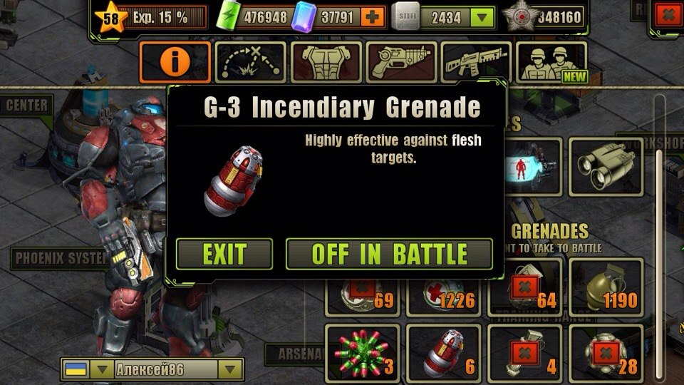 Do You Want to Take G-3 Incendiary Grenades to Next Battle?