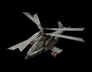 Вертолет Черный призрак