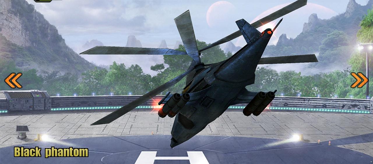 Black Phantom Helicopter Rendering