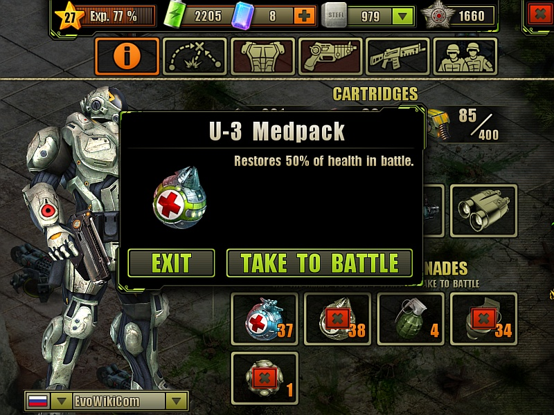 Do You Want to Take U-3 Medpacks to Next Battle?