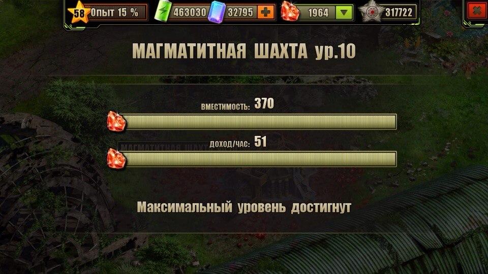 Магматитная шахта 10 уровня