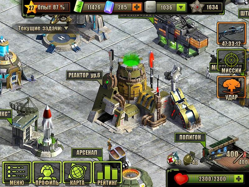 Реактор в локации основной базы