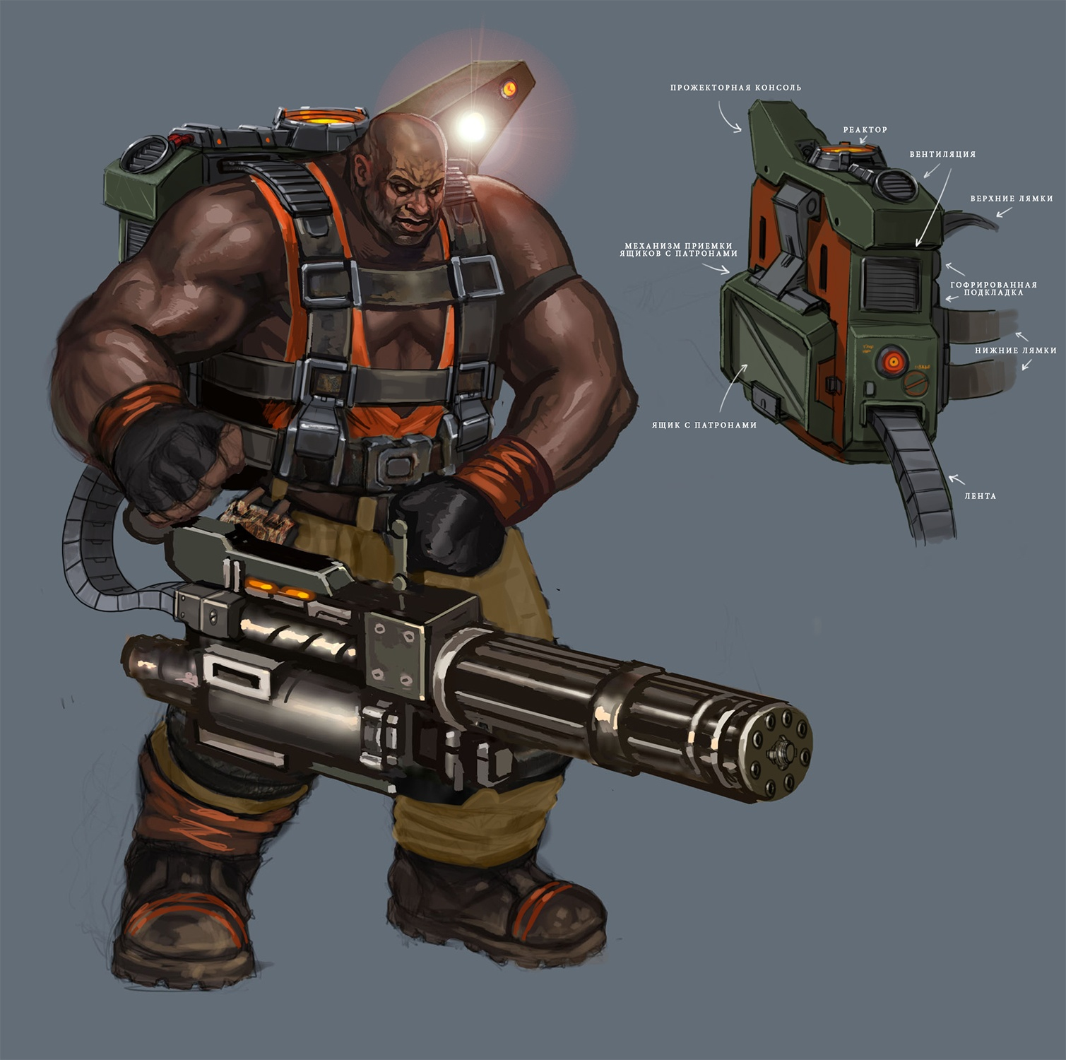 Demolisher Concept Art