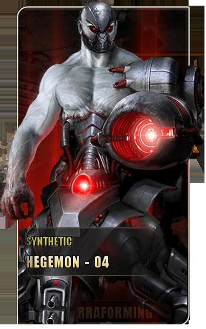 Персонаж Гегемона - 04