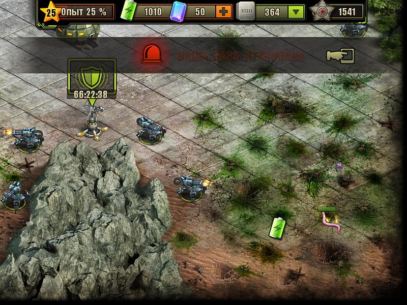 Атака на основную базу в разгаре
