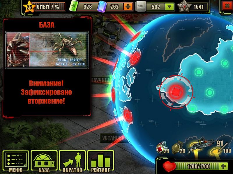 Нападение Владыки на базу на планете