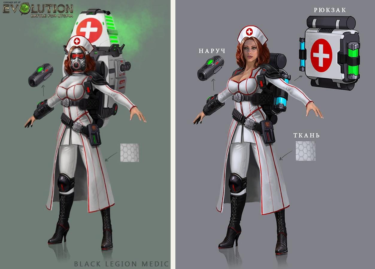 Медик - концепт-арт