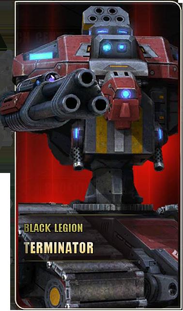 Терминатор Черного легиона