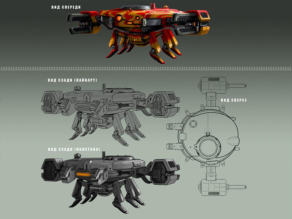 KKND-130 Partner Concept Art