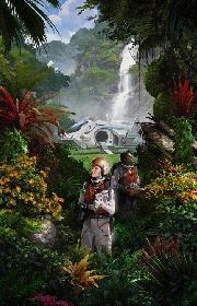 История планеты Утопия 2