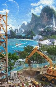 History of Planet Utopia 3