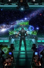 История планеты Утопия 12
