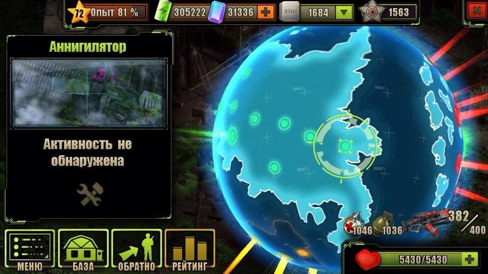 Расположение локации Аннигилятор на Планете