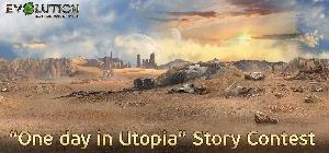 Пейзаж Утопии 1