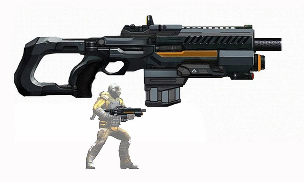 Fighter Assault Rifle Concept Art