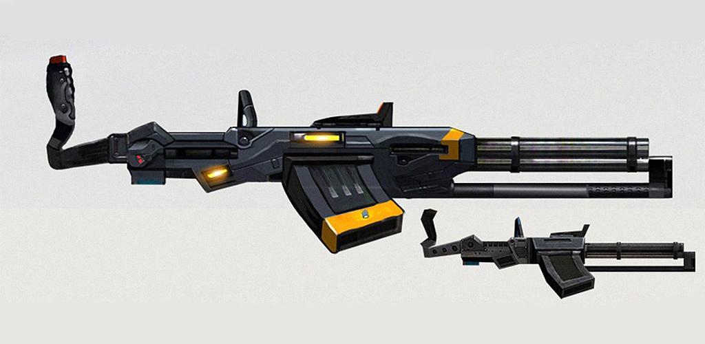 Vulcan Machine Gun Concept Art