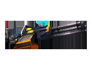 Vulcan Machine Gun