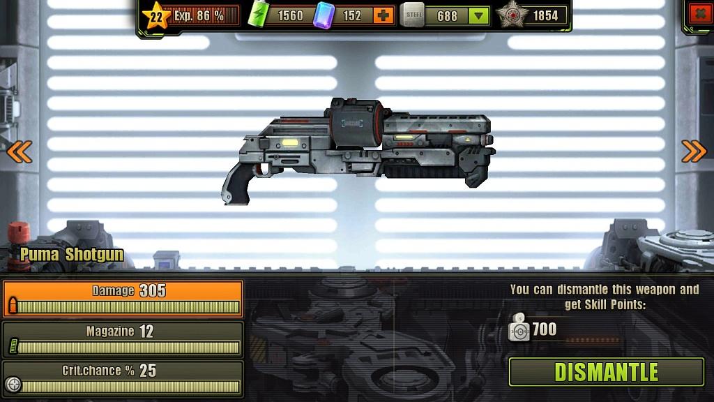 Fully Upgraded Puma Shotgun
