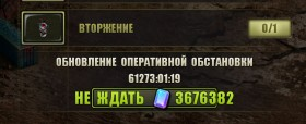291815