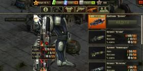 Screenshot_2020-12-24-15-16-03-421_com.my_.evolution.android