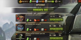 Screenshot_2020-12-24-15-58-00-595_com.my_.evolution.android