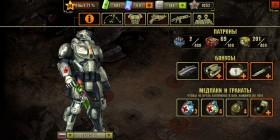 Screenshot_2020-12-27-17-50-06-504_com.my_.evolution.android
