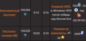 BD17BFC5-A09D-4CBD-9B63-FA7810250050