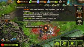 Screenshot_2019-04-11-09-27-55-506_com.my_.evolution.android