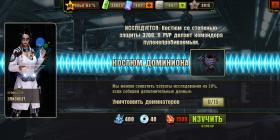 Screenshot_2021-02-04-19-21-15-05083151171