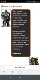 Screenshot_2021-02-08-14-34-58-0118207199