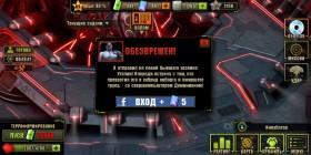 Screenshot_2021-02-25-10-42-56-507_com.my_.evolution.android