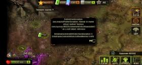 Screenshot_20210623_075151_com.my_.evolution.android