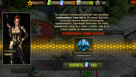 Screenshot_2021-05-16-20-44-04-729_com.my_.evolution.android