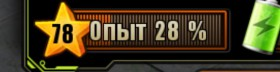 52899