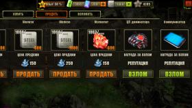 Screenshot_2020-11-06-18-36-21-944_com.my_.evolution.android1