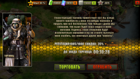 Screenshot_2020-11-07-15-07-00-524_com.my_.evolution.android