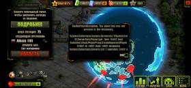 Screenshot_2020-11-10-20-15-18-811_com.my_.evolution.android