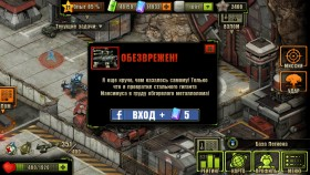 Screenshot_20210217_112305_com.my_.evolution.android